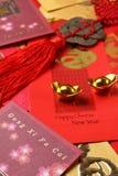 Decorazioni cinesi del nuovo anno - serie 2 Fotografie Stock Libere da Diritti
