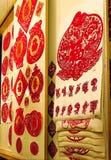 Decorazioni cinesi del taglio della carta del nuovo anno Immagine Stock