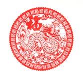 Decorazioni cinesi di nuovo anno Fotografie Stock Libere da Diritti