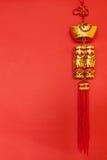 Decorazioni cinesi di nuovo anno Immagine Stock Libera da Diritti