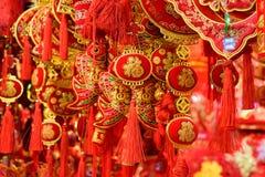 Decorazioni del nuovo anno del cinese tradizionale Fotografia Stock Libera da Diritti