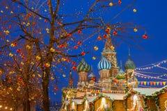 Decorazioni di Natale al quadrato rosso, Mosca, Russia Immagine Stock Libera da Diritti