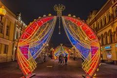 Decorazioni di Natale sul Arbat Immagini Stock