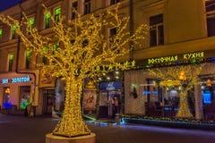 Decorazioni di Natale sul Arbat Fotografie Stock