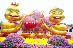 Decorazioni festive cinesi Fotografia Stock Libera da Diritti