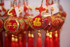Decorazioni festive cinesi di stagione Immagini Stock Libere da Diritti