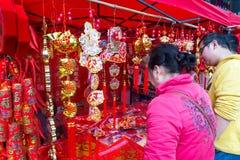 Decorazioni lunari cinesi del nuovo anno Fotografia Stock Libera da Diritti