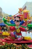 Decorazioni lunari cinesi di nuovo anno Immagine Stock Libera da Diritti