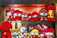 Decorazioni lunari cinesi Pechino Cina del nuovo anno dei cani rossi Immagine Stock