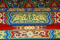Decorazioni ornamentali in città severa, Pechino Immagini Stock Libere da Diritti