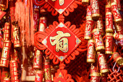 Decorazioni rosse cinesi Fotografie Stock Libere da Diritti