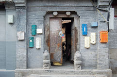 Decrepit Hutong courtyard door Royalty Free Stock Image