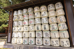 Dedicated all kinds of Sake to Fushimi-Inari in Heian Jingu Shri Royalty Free Stock Photography