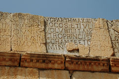 Dedicatory Inscription - Volubilis Roman City in Morocco Stock Photo