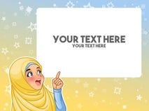 Dedo apontando entusiasmado da mulher muçulmana acima no copyspace vazio ilustração do vetor