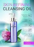Deep Cleansing Oil ads. Royalty Free Stock Photography