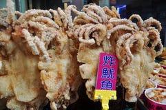 Deep-Fried Squid Stock Photo