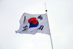 Deep Meaning Flag Of South Korea. Land of the morning calm - South Korea. The flag represents the balance of all existence in the world stock image
