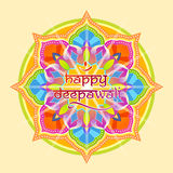 Deepavali festival design royalty free illustration