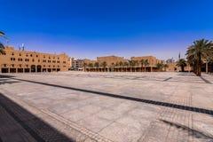 Deera, Al Safat of Rechtvaardigheid of 'karbonade-Karbonade 'Vierkant, Riyadh royalty-vrije stock afbeelding