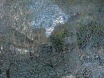 Defektes Glas Lizenzfreie Stockfotografie