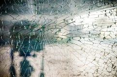 Defektes Glas Lizenzfreies Stockbild