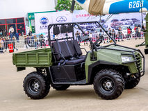 Defence Exhibition Royalty Free Stock Images