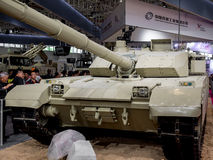 Defence Exhibition Stock Images