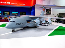 Defence Exhibition Stock Photography
