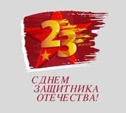 Defender of the Fatherland Day banner. Russian national holiday. On 23 February. Translation Russian inscriptions: 23 th of February. The Day of Defender of the Royalty Free Stock Photos