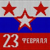 Defender of the Fatherland Day. February 23 - text in Russian. Colors of the Russian flag, red five-pointed stars. Imitation. Knitted fabric. Banner, invitation stock illustration