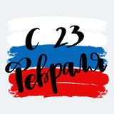 Defender of the Fatherland Day. Greeting card, poster or banner design. Translation Russian inscriptions: 23 th of February on russian flag colors background Stock Photo