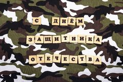 Defender of the Fatherland Day greeting card. Translation Russia. N quote: Happy Defender of the Fatherland. Inscription with wooden alphabet on a military stock images