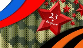 Defender of the Fatherland Day. Russian national holiday on 23 February. Templete for decoration flyers for the holiday. Greeting. Defender of the Fatherland Day royalty free stock photos