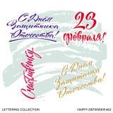 Defender greetings hand lettering set Royalty Free Stock Image
