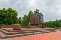 Defenders of Leningrad. SAINT PETERSBURG, RUSSIA - AUGUST 21, 2017: the Monument `Boundary stone`. The Nevsky Pyatachok Memorial Stock Photo