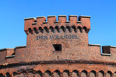 Defensive tower of  Royalty Free Stock Photography
