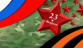 Defensor do dia da pátria Emblema de Red Star com texto do russo: th 23 de fevereiro e fita de George Russian ilustração royalty free