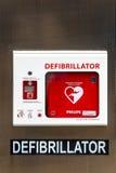Defibrillator de la calle - salvación de vidas - para el acceso público Imagenes de archivo