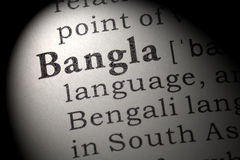 Definición de Bangla fotografía de archivo