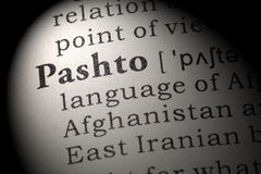 Definición del Pashto fotos de archivo libres de regalías