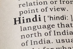 Definicja hindus zdjęcie royalty free