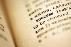 Definitie van succes stock foto's