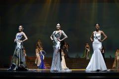 Definitieve Ronde van Misser Supranational Thailand 2017 op groot stadium a Stock Afbeeldingen
