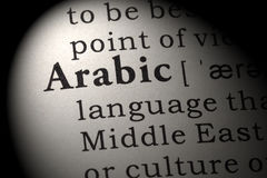 Definition of Arabic. Fake Dictionary, Dictionary definition of the word Arabic. including key descriptive words Royalty Free Stock Images