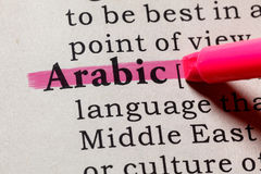 Definition of Arabic. Fake Dictionary, Dictionary definition of the word Arabic. including key descriptive words Stock Image