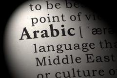 Definition av arabiskan Royaltyfria Bilder