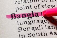 Definition of Bangla Royalty Free Stock Image