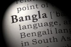 Definition of Bangla Stock Photography