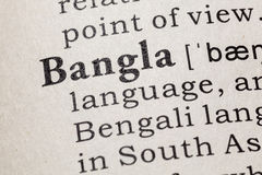 Definition of Bangla Royalty Free Stock Images
